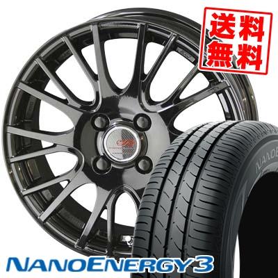 165/50R16 75V TOYO TIRES トーヨー タイヤ NANOENERGY3 ナノエナジー3 ENKEI CREATIVE DIRECTION CDS1 エンケイ クリエイティブ ディレクション CD-S1 サマータイヤホイール4本セット