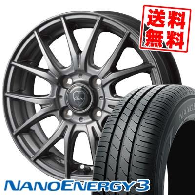 155/65R13 73S TOYO TIRES トーヨー タイヤ NANOENERGY3 ナノエナジー3 CLAIRE MESH クレール メッシュ サマータイヤホイール4本セット