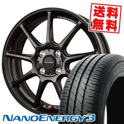 165/55R15 TOYO TIRES トーヨー タイヤ NANOENERGY3 ナノエナジー3 CROSS SPEED HYPER EDITION RS9 クロススピード ハイパーエディション RS9 サマータイヤホイール4本セット