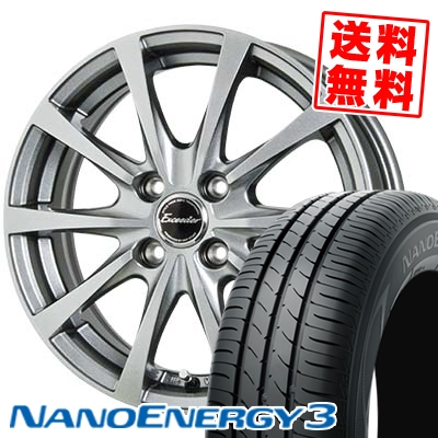 145/80R13 TOYO TIRES トーヨー タイヤ NANOENERGY3 ナノエナジー3 Exceeder E03 エクシーダー E03 サマータイヤホイール4本セット