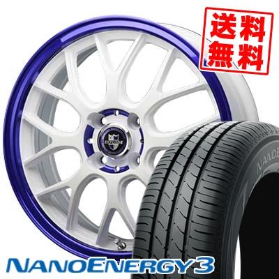 165/55R15 TOYO TIRES トーヨー タイヤ NANOENERGY3 ナノエナジー3 EXPLODE-RBM エクスプラウド RBM サマータイヤホイール4本セット