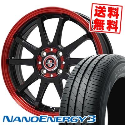 175/55R15 TOYO TOYO TIRES トーヨー TIRES タイヤ タイヤ NANOENERGY3 ナノエナジー3 EXPRLODE-RBS エクスプラウド RBS サマータイヤホイール4本セット, 風の詩ダヤンと縫ぐるみの専門店:cbce6a59 --- sunward.msk.ru