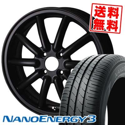 165/50R15 TOYO TIRES トーヨー タイヤ NANOENERGY3 ナノエナジー3 Fenice RX1 フェニーチェ RX1 サマータイヤホイール4本セット【取付対象】