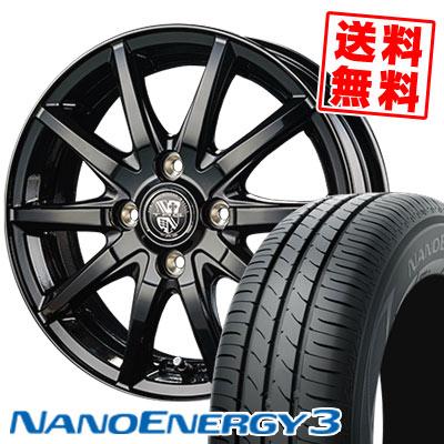 155/65R13 73S TOYO TIRES トーヨー タイヤ NANOENERGY3 ナノエナジー3 TRG-GB10 TRG GB10 サマータイヤホイール4本セット