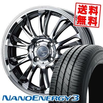 165/50R16 75V TOYO TIRES トーヨー タイヤ NANOENERGY3 ナノエナジー3 WEDS LEONIS GREILA β ウェッズ レオニス グレイラβ(ベータ) サマータイヤホイール4本セット