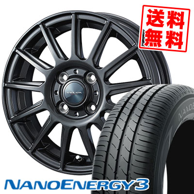 145/80R13 75S TOYO TIRES トーヨー タイヤ NANOENERGY3 ナノエナジー3 VELVA IGOR ヴェルヴァ イゴール サマータイヤホイール4本セット