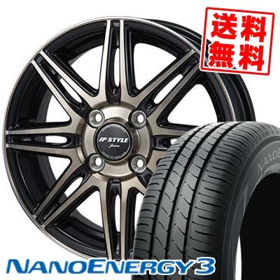 155/65R13 TOYO TIRES トーヨー タイヤ NANOENERGY3 ナノエナジー3 JP STYLE JERIVA JPスタイル ジェリバ サマータイヤホイール4本セット