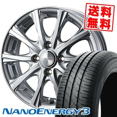 155/65R13 73S TOYO TIRES トーヨー タイヤ NANOENERGY3 ナノエナジー3 JOKER MAGIC ジョーカー マジック サマータイヤホイール4本セット