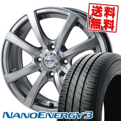 165/55R15 75V TOYO TIRES トーヨータイヤ NANOENERGY3 ナノエナジー3 ZACK JP-110 ザック JP110 サマータイヤホイール4本セット