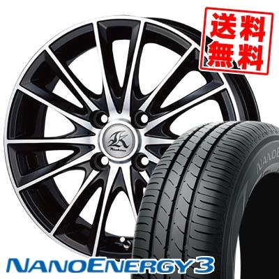 165/50R16 TOYO TIRES トーヨー タイヤ NANOENERGY3 ナノエナジー3 Kashina FV7 カシーナ FV7 サマータイヤホイール4本セット