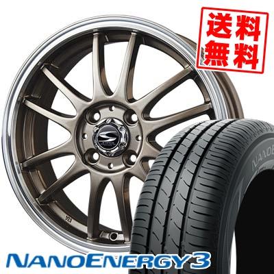 165/50R15 73V TOYO TIRES トーヨー タイヤ NANOENERGY3 ナノエナジー3 BADX S-HOLD LAGUNA バドックス エスホールド ラグナ サマータイヤホイール4本セット