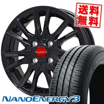 165/50R15 TOYO TIRES トーヨー タイヤ NANOENERGY3 ナノエナジー3 LeyBahn GBX レイバーン GBX サマータイヤホイール4本セット
