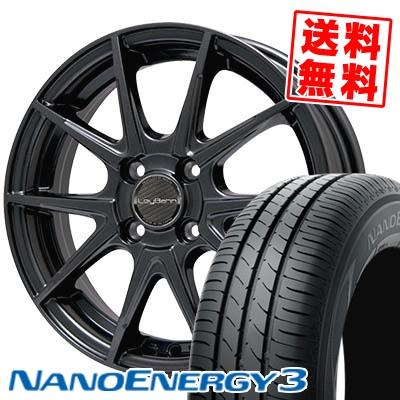 165/50R15 TOYO TIRES トーヨー タイヤ NANOENERGY3 ナノエナジー3 LeyBahn WGS レイバーン WGS サマータイヤホイール4本セット
