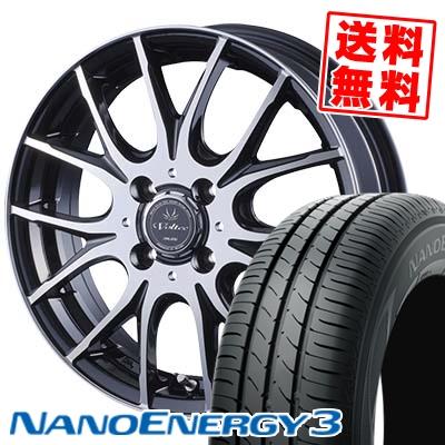 165/55R15 75V TOYO TIRES トーヨー タイヤ NANOENERGY3 ナノエナジー3 VOLTEC HYPER MS-7 ボルテック ハイパー MS-7 サマータイヤホイール4本セット