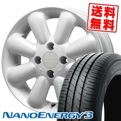 165/55R15 TOYO TIRES トーヨー タイヤ NANOENERGY3 ナノエナジー3 HYPERION PINO+(PLUS) ハイペリオン ピノ+(プラス) サマータイヤホイール4本セット