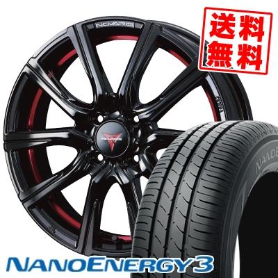 165/50R16 75V TOYO TIRES トーヨー タイヤ NANOENERGY3 ナノエナジー3 WEDS NOVARIS ROHGUE CB ウェッズ ノヴァリス ローグ CB サマータイヤホイール4本セット