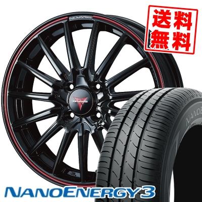 165/50R16 75V TOYO TIRES トーヨー タイヤ NANOENERGY3 ナノエナジー3 WEDS NOVARIS ROHGUE SO ウェッズ ノヴァリス ローグ SO サマータイヤホイール4本セット