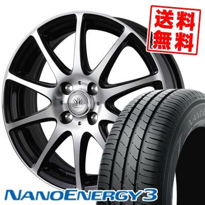 145/80R13 75S TOYO TIRES トーヨー タイヤ NANOENERGY3 ナノエナジー3 BADX LOXARNY SPORT RS-10 バドックス ロクサーニ スポーツ RS-10 サマータイヤホイール4本セット