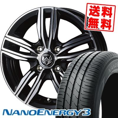155/65R13 73S TOYO TIRES トーヨー タイヤ NANOENERGY3 ナノエナジー3 WEDS RIZLEY DS ウェッズ ライツレー DS サマータイヤホイール4本セット
