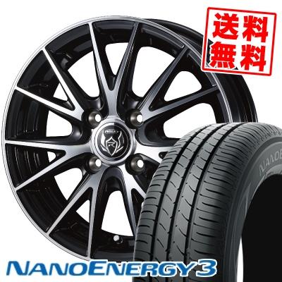 155/65R13 73S TOYO TIRES トーヨー タイヤ NANOENERGY3 ナノエナジー3 WEDS RIZLEY VS ウェッズ ライツレー VS サマータイヤホイール4本セット