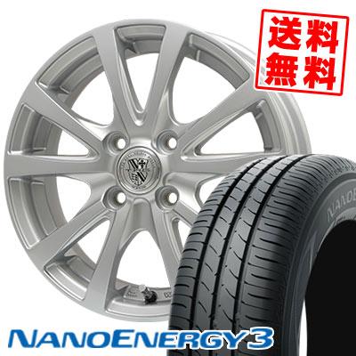 145/80R13 75S TOYO TIRES トーヨー タイヤ NANOENERGY3 ナノエナジー3 TRG-SILBAHN TRG シルバーン サマータイヤホイール4本セット
