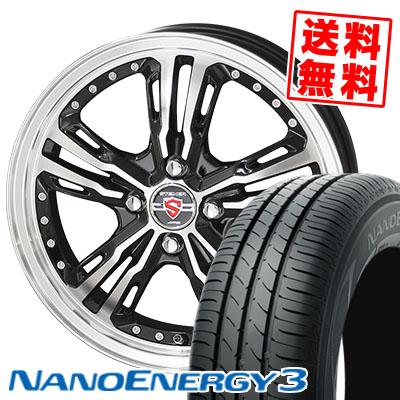 145/65R15 72S TOYO TIRES トーヨー タイヤ NANOENERGY3 ナノエナジー3 STEINER LST シュタイナー LST サマータイヤホイール4本セット【取付対象】
