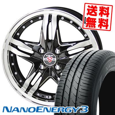 175/55R15 77V TOYO TIRES トーヨー タイヤ NANOENERGY3 ナノエナジー3 STEINER LSV シュタイナー LSV サマータイヤホイール4本セット