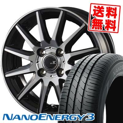 155/65R13 73S TOYO TIRES トーヨー タイヤ NANOENERGY3 ナノエナジー3 spec K スペックK サマータイヤホイール4本セット