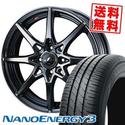 165/50R16 75V TOYO TIRES トーヨー タイヤ NANOENERGY3 ナノエナジー3 weds LEONIS SV ウェッズ レオニス SV サマータイヤホイール4本セット