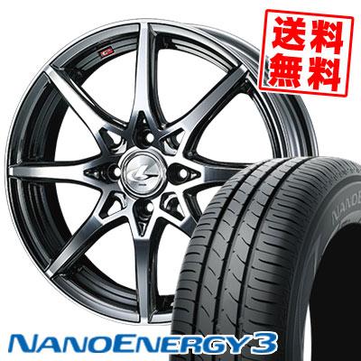 165/50R15 73V TOYO TIRES トーヨー タイヤ NANOENERGY3 ナノエナジー3 weds LEONIS SV ウェッズ レオニス SV サマータイヤホイール4本セット