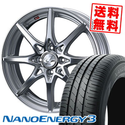 165/55R15 75V TOYO TIRES トーヨー タイヤ NANOENERGY3 ナノエナジー3 weds LEONIS SV ウェッズ レオニス SV サマータイヤホイール4本セット