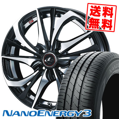 175/55R15 77V TOYO TIRES トーヨー タイヤ NANOENERGY3 ナノエナジー3 weds LEONIS TE ウェッズ レオニス TE サマータイヤホイール4本セット
