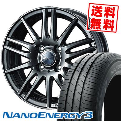 145/80R13 75S TOYO TIRES トーヨー タイヤ NANOENERGY3 ナノエナジー3 Zamik Tito ザミック ティート サマータイヤホイール4本セット