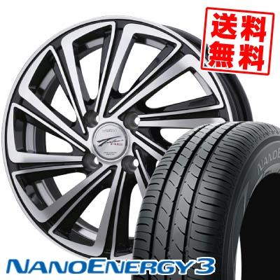 165/50R16 75V TOYO TIRES トーヨー タイヤ NANOENERGY3 ナノエナジー3 BADX LOXARNY TEMPEST TURBINE RE バドックス ロクサーニ テンペストタービンRE サマータイヤホイール4本セット