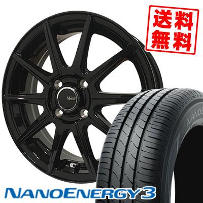 175/55R15 77V TOYO TIRES トーヨー タイヤ NANOENERGY3 ナノエナジー3 V-EMOTION BR10 Vエモーション BR10 サマータイヤホイール4本セット