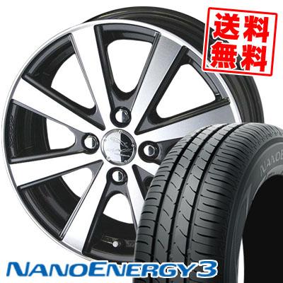 165/50R15 73V TOYO TIRES トーヨー タイヤ NANOENERGY3 ナノエナジー3 SMACK VIR スマック VI-R サマータイヤホイール4本セット
