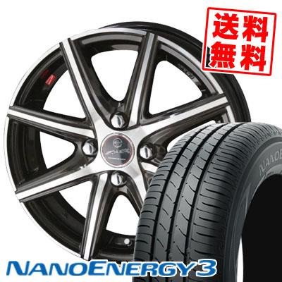 145/80R13 75S TOYO TIRES トーヨー タイヤ NANOENERGY3 ナノエナジー3 SMACK PRIME SERIES VANISH スマック プライムシリーズ ヴァニッシュ サマータイヤホイール4本セット