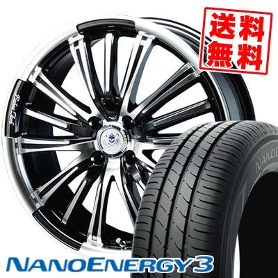 165/55R15 75V TOYO TIRES トーヨー タイヤ NANOENERGY3 ナノエナジー3 BAHNS TECK VR-01 バーンズテック VR01 サマータイヤホイール4本セット