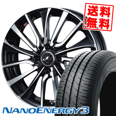 165/50R16 75V TOYO TIRES トーヨー タイヤ NANOENERGY3 ナノエナジー3 weds LEONIS VT ウエッズ レオニス VT サマータイヤホイール4本セット
