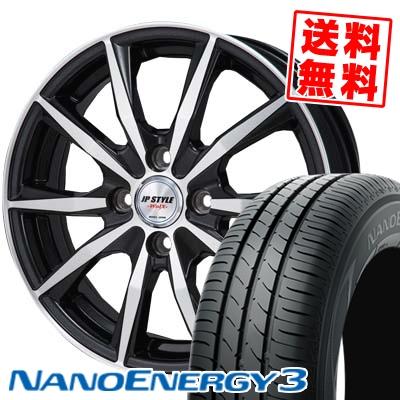 175/55R15 77V TOYO TIRES トーヨー タイヤ NANOENERGY3 ナノエナジー3 JP STYLE WOLX JPスタイル ヴォルクス サマータイヤホイール4本セット
