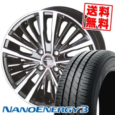 165/55R15 75V TOYO TIRES トーヨー タイヤ NANOENERGY3 ナノエナジー3 SHALLEN XR-75 MONOBLOCK シャレン XR75 モノブロック サマータイヤホイール4本セット