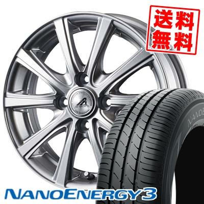 165/65R13 77S TOYO TIRES トーヨー タイヤ NANOENERGY3 ナノエナジー3 AZ sports YL-10 AZスポーツ YL-10 サマータイヤホイール4本セット