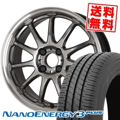 205/45R17 84W TOYO TIRES トーヨー タイヤ NANOENERGY3 PLUS ナノエナジー3 プラス WORK EMOTION 11R ワーク エモーション 11R サマータイヤホイール4本セット