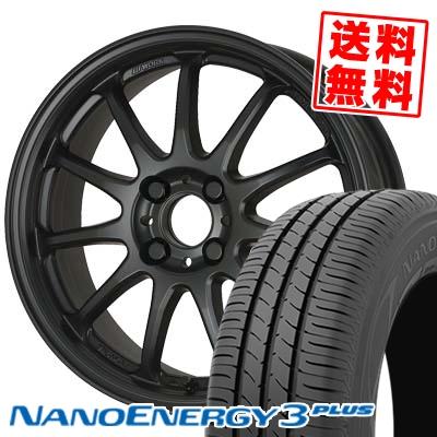205/50R16 87V TOYO TIRES トーヨー タイヤ NANOENERGY3 PLUS ナノエナジー3 プラス WORK EMOTION 11R ワーク エモーション 11R サマータイヤホイール4本セット