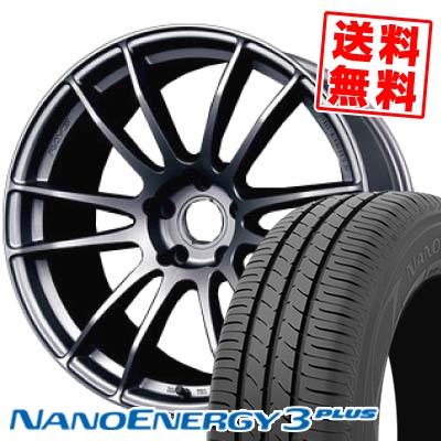 225/50R17 94V TOYO TIRES トーヨー タイヤ NANOENERGY3 PLUS ナノエナジー3 プラス RAYS GRAMLIGHTS 57 Xtreme レイズ グラムライツ 57エクストリーム サマータイヤホイール4本セット