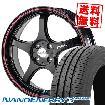 195/55R16 TOYO TIRES トーヨー タイヤ NANOENERGY3 PLUS ナノエナジー3 プラス 5ZIGEN PRORACER FN01R-Cα 5ジゲン プロレーサー FN01R-Cアルファ サマータイヤホイール4本セット