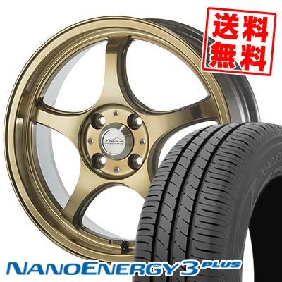 205/45R17 TOYO TIRES トーヨー タイヤ NANOENERGY3 PLUS ナノエナジー3 プラス 5ZIGEN PRORACER FN01R-Cα 5ジゲン プロレーサー FN01R-Cアルファ サマータイヤホイール4本セット