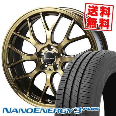 205/50R17 TOYO TIRES トーヨー タイヤ NANOENERGY3 PLUS ナノエナジー3 プラス Eouro Sport Type 805 ユーロスポーツ タイプ805 サマータイヤホイール4本セット