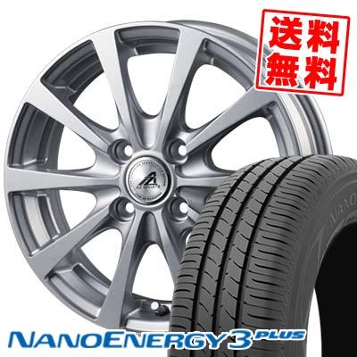 185/55R15 82V TOYO TIRES トーヨー タイヤ NANOENERGY3 PLUS ナノエナジー3 プラス AZ SPORTS EX10 AZスポーツ EX10 サマータイヤホイール4本セット