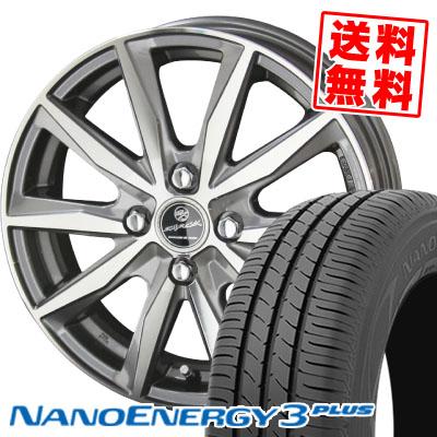 185/55R15 82V TOYO TIRES トーヨー タイヤ NANOENERGY3 PLUS ナノエナジー3 プラス SMACK BASALT スマック バサルト サマータイヤホイール4本セット
